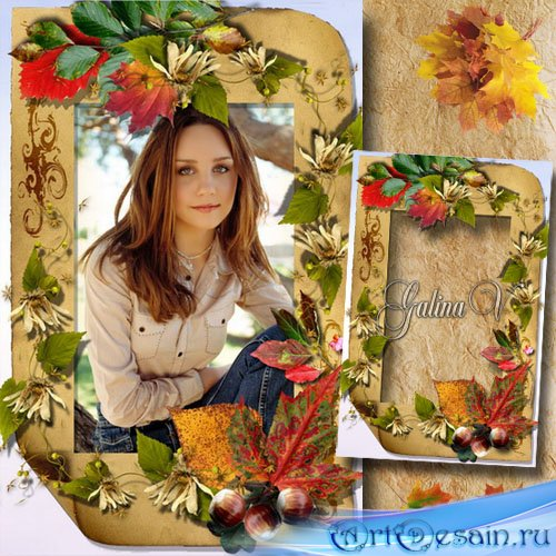 Рамка для фото - Осенняя палитра
