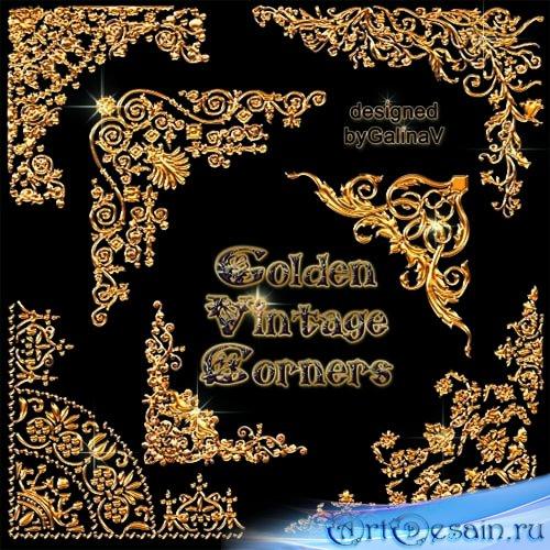 PSD-исходник Золотые винтажные уголки для дизайна