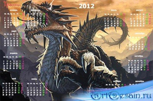Календарь на 2012 год – Дракон
