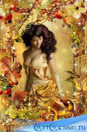 Осенняя  рамка  – Красавица осень пришла незаметно, окрасив листву в красот ...