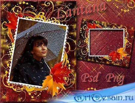 Рамка для фото - Осенний дождь..., я просто улыбнусь ему