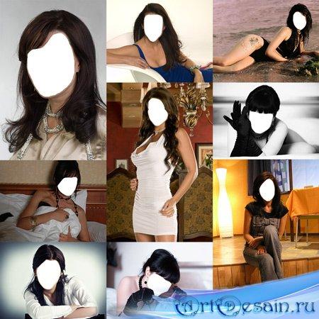 Женские шаблоны для фотомонтажа – Брюнетки