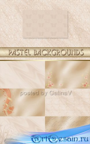 Текстуры для дизайна Пастельные фоны