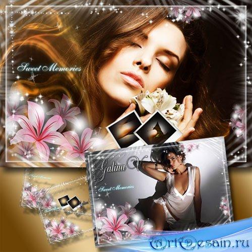 Романтическая рамка - Мерцание лилий, фото, воспоминания