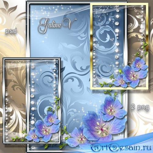 Нежная рамка - Голубые цветы в сиянии бриллиантов
