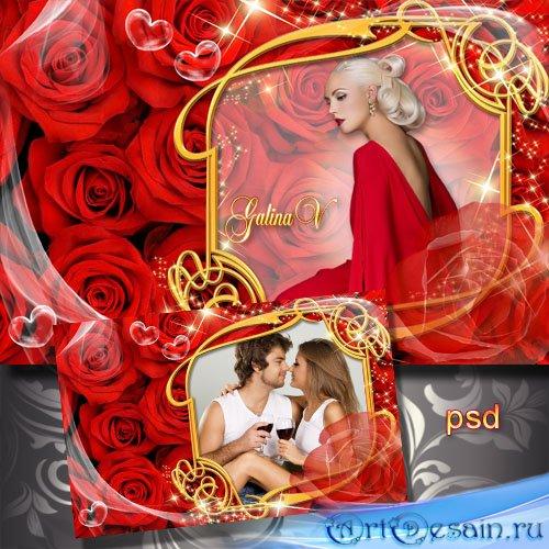Рамка для фото - Алые розы, блеск золотой