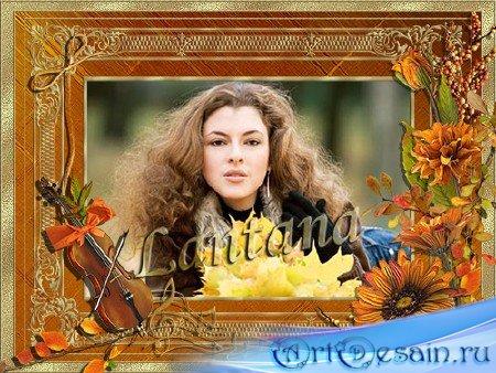 Рамка для фото - Осенняя мелодия