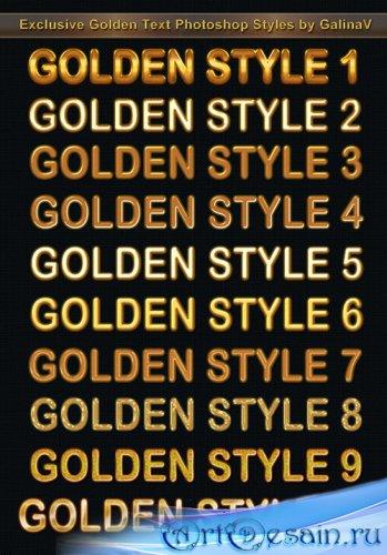 Эксклюзивные золотые текстовые стили для Photoshop