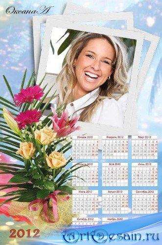 Фоторамка календарь  на 2012 год  для фотошоп – Букет для самой любимой