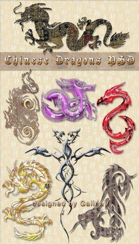 PSD-исходник Китайские драконы