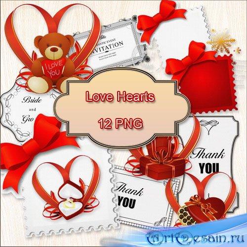 Романтический клипарт Приглашения, сердечки и подарки