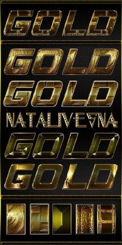 Золотые стили 2/ Styles Gold 2