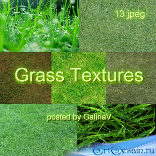Текстуры Трава | Grass Textures