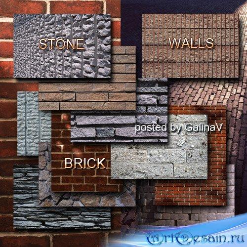 Текстуры Кирпичные и каменные стены