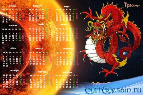 Календарь на 2012  год -  Огненный китайский дракон
