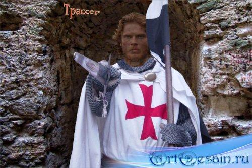 Шаблон мужской  –  Тамплиер с мечом