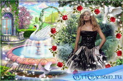 Сказочная рамка - Райский сад