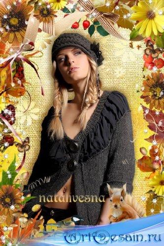 Осенняя  рамка для фото  – Осень красками играет, принося в мир красоту…