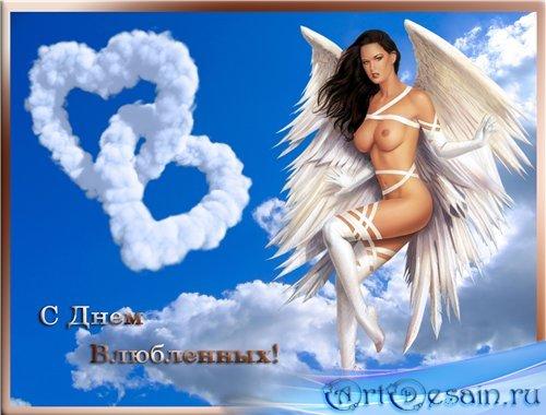 Женский шаблон для фотошоп - Мой ангел