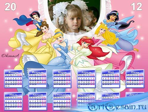 Календарь на 2012 год для девочки – Все принцессы Диснея
