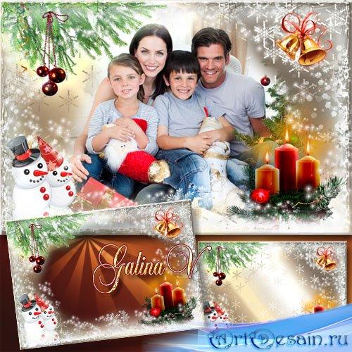 Рамка для фото - Рождественские колокольчики