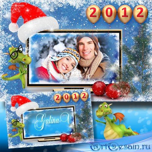 Праздничная рамка - Новогодний телевизор, год Дракона (1)