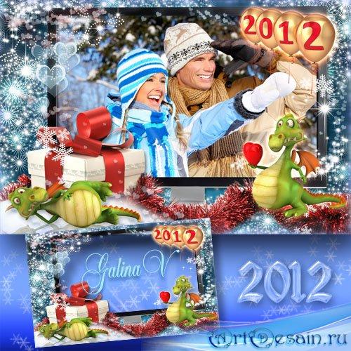 Праздничная рамка - Новогодний телевизор, год Дракона (2)