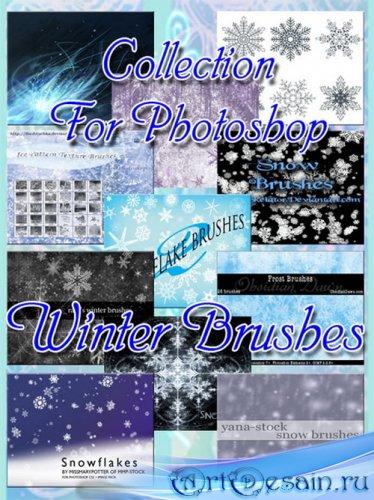 Коллекция Зимних кистей для Photoshop