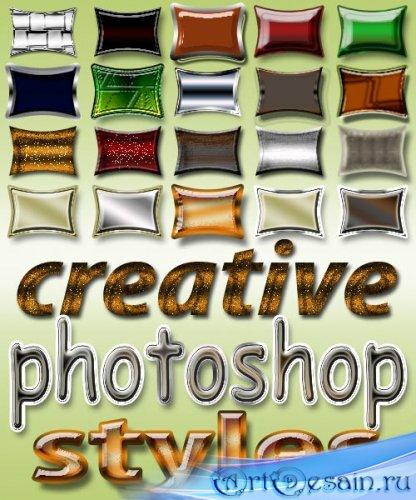 Креативные стили 2