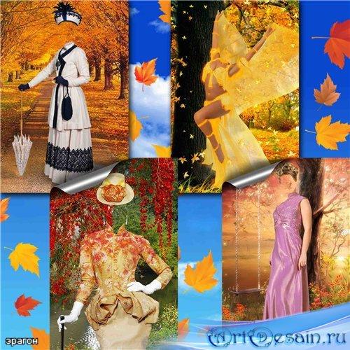 Коллекция женских шаблонов для фотомонтажа – Золотая пора