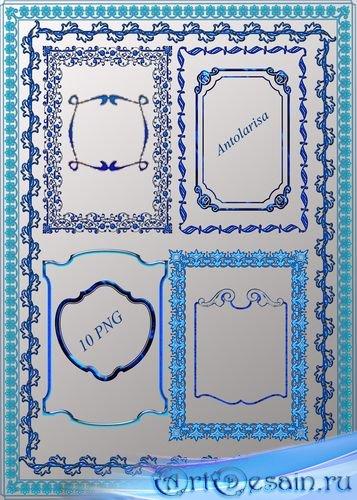 Рамки - вырезы синего цвета
