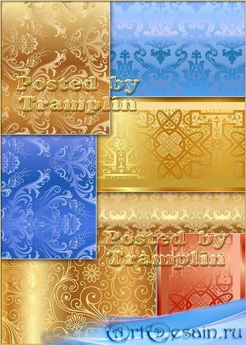 Фоны  - Золотой атлас - Backgrounds - Golden atlas