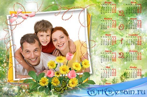 Цветочный семейный  календарь на 2012 год – Бабочка в цветах