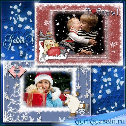Детские рамки для фото - Я люблю снег