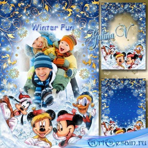 Новогодняя рамка - Зимние забавы с Микки, Минни, Плуто и Дональдом