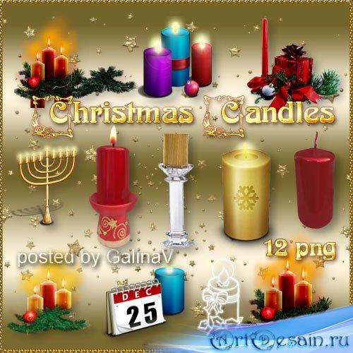 Новогодние и рождественские свечи PNG