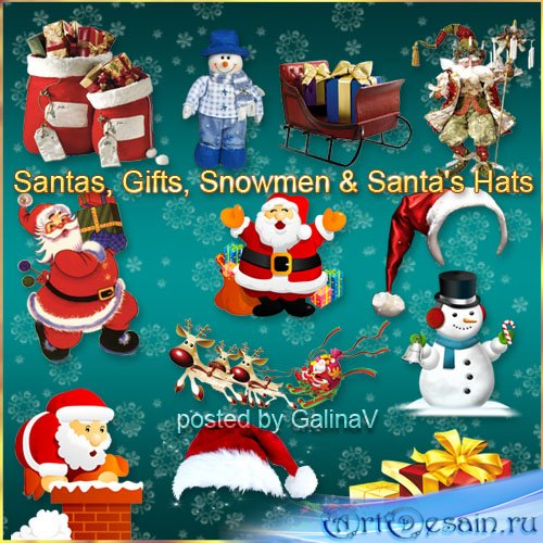 PNG Санта-Клаусы, подарки, снеговики и шапочки Санты