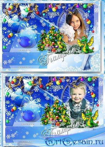 Новогодняя рамка-открытка 2012 - А снежинки кружатся - все им нипочем - в л ...