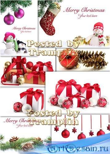 Новогодний и рождественский Клипарт – New year's and cristmas Clipart