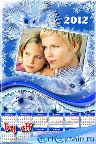Календарь-рамка 2012 с вырезом для фото - Зима-чародейка