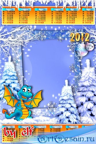 Календарь 2012 с рамкой для фото зимняя
