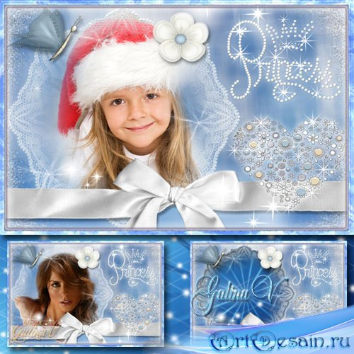 Рамка для фото - Снежная принцесса