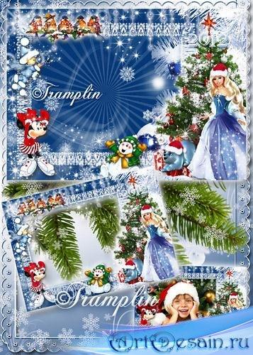 Новогодняя рамка 2012 - Ну и ёлка, просто диво, как нарядна, как красива
