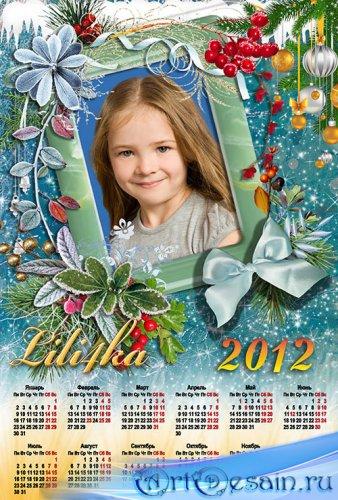Рамка-Календарь на 2012 год - Иней