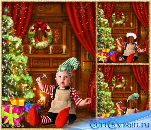 Детский шаблон - В новогодние праздники у камина