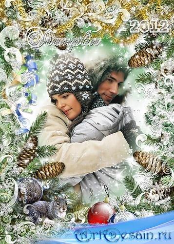 Новогодняя рамка – Лежит пушистая Снежинка смелая, какая чистая, какая бела ...