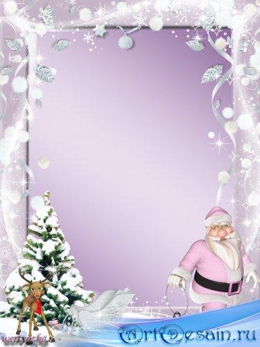 Новогодняя рамка для фото - Дед Мороз и маленький олененок