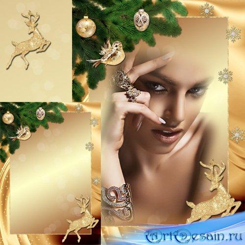 Рамка для фото в золотом стиле - Скоро Новый год