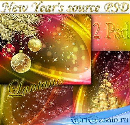 PSD исходники - Новогодняя мишура  № 11
