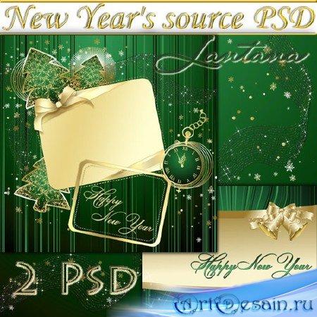PSD исходники - Новогодняя мишура  № 12